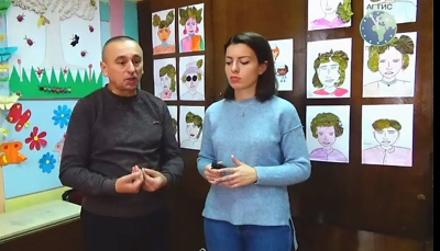 "Seeking for Day care center for people with disabilities  - Association ""Message"" - Prilep"